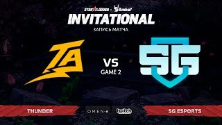 SG e-sports vs Thunder Predator, Вторая карта, SL Imbatv Invitational S5 Qualifier