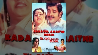 Kadavul Amaithe Medai (Full Movie) - Watch Free Full Length Tamil Movie Online