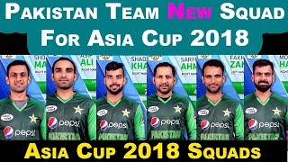 Pakistan Team New Squad Announce For Asia Cup 2018 | Pakistan 16 Man ODI Squad For Asia Cup 2018