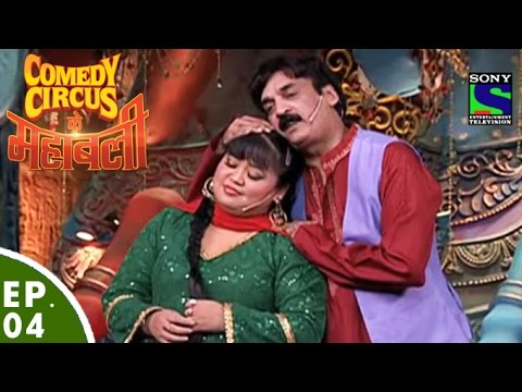 Comedy Circus Ke Mahabali – Episode 4 – Laughter Ka Adda