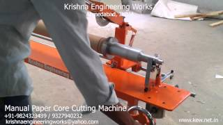 Cortadora de Papel Manual de la Base – Krishna Engineering Works