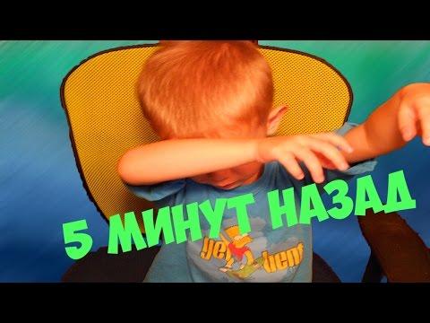 РЕАКЦИЯ РЕБЁНКА НА КЛИП ЕеОnеGuу 5 МИНУТ НАЗАД - DomaVideo.Ru