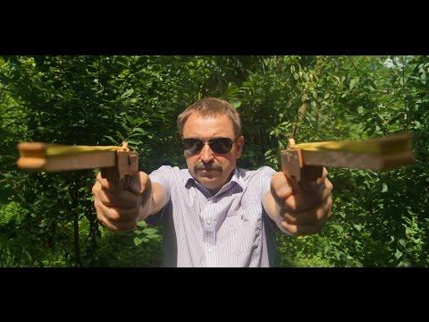 Резинкомет пулемет как сделать