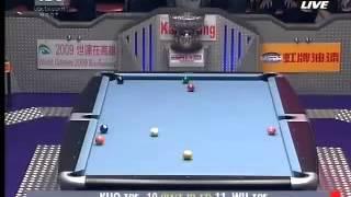 9 Ball World Pool Championships 2005 Kuo Po Cheng Vs Wu Chia Ching Part2   YouTube