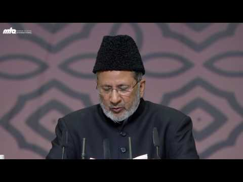 JalsaGermany 2016 - Friday - First Session - The Holy Prophet Muhammad (saw) Protector of womens rig