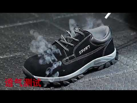 Light steel head puncture-proof breathable deodorant casual soft bottom work shoes
