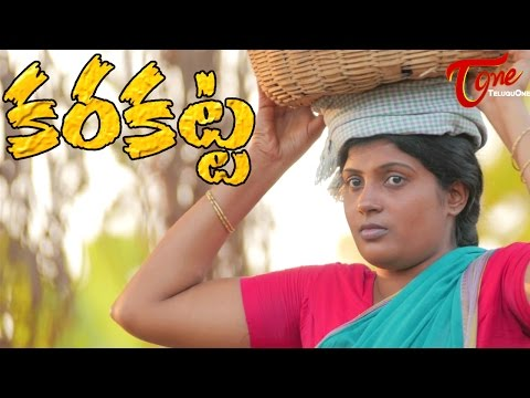 Karakatta   Telugu Independent Film 2016   Directed by Kanakesh Rathod