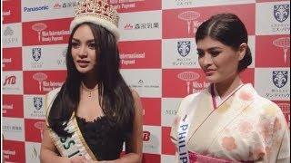 Video Miss International 2017: KYLIE VERZOSA & MARIEL DE LEON Full Interview - BACK TO BACK? MP3, 3GP, MP4, WEBM, AVI, FLV November 2017