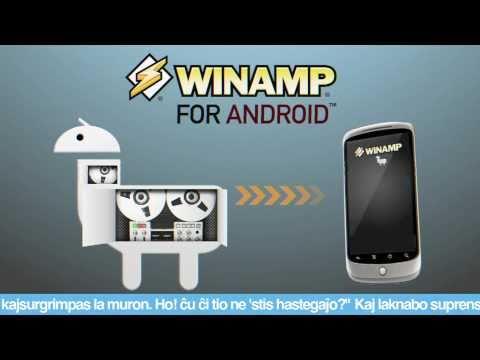 Winamp trailer