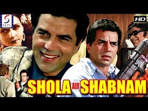 शोला और शबनम - Shola Aur Shabnam -  Dharmendra, Sulochana