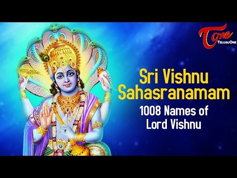Vishnu Sahasranamam With Lyrics | 1008 Names of Lord Vishnu
