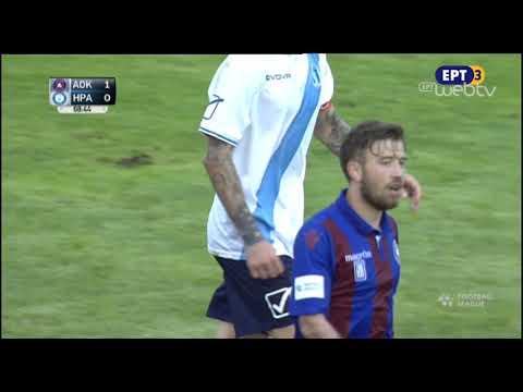 ΚΕΡΚΥΡΑ – ΗΡΑΚΛΗΣ 0-1 | Highlights | 04/11/2018 | ΕΡΤ