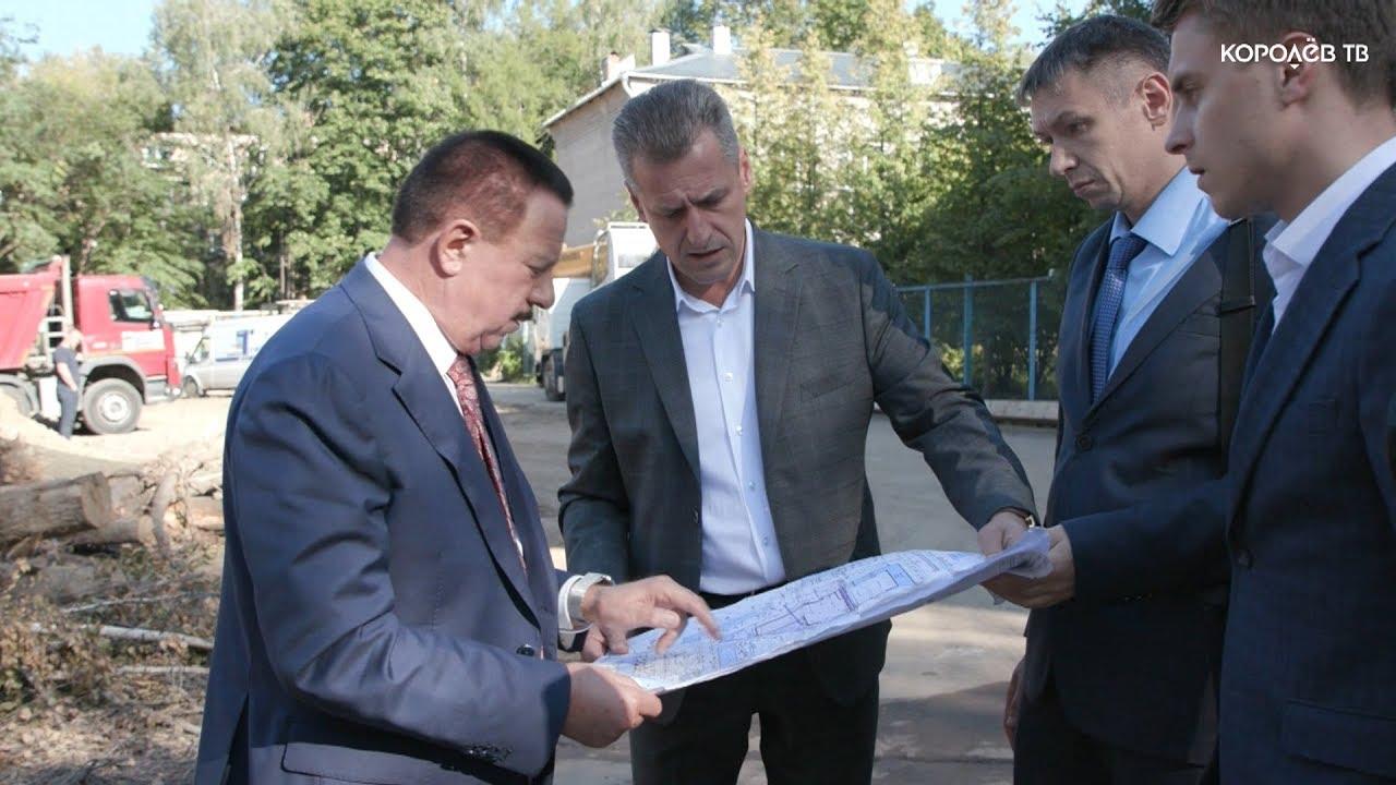 Безопасность дорог возле королёвских школ проверил глава города