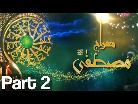 Video Shab-e-Meraj Transmission - Meraj-e-Mustafa S.A.W - Part 2 | Aplus download in MP3, 3GP, MP4, WEBM, AVI, FLV January 2017