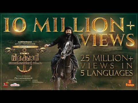 Marakkar Arabikadalinte Simham Official Trailer   Mohanlal   Priyadarshan   Manju Warrier