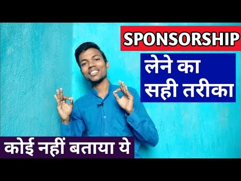 How to get sponsorship on YouTube || 100% Working Method
