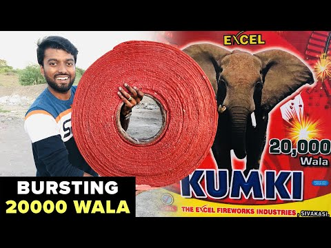 FIRST EVER !! 20,000 WALA - BIGGEST CRACKER TESTING  in SIVAKASI | DAN JR VLOGS