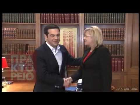 Συνάντηση Αλ. Τσίπρα με την Επίτροπο  Κορίνα Κρέτσου