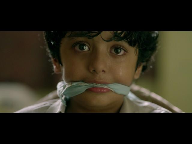 trailer Psycho Raman