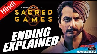 SACRED GAMES Ending Explained In Hindi