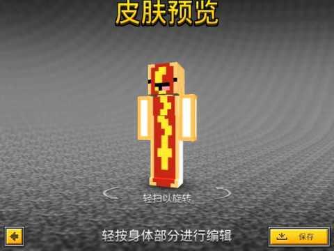 Video Pixel gun 3D l How to make a Hot Dog Derby Skin!! download in MP3, 3GP, MP4, WEBM, AVI, FLV January 2017