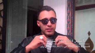 Arab Idol - لكل معجبينا في ألمانيا Guten Morgen