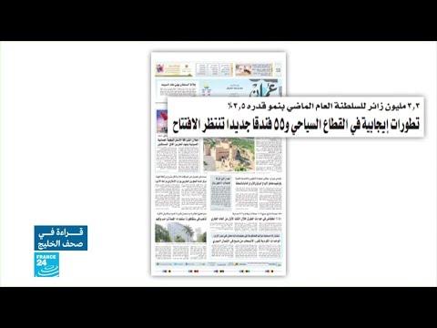 العرب اليوم - سلطنة عمان على موعد مع افتتاح 55 فندقًا جديدًا