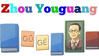 Download Video Zhou Youguang Google Doodle MP3 3GP MP4