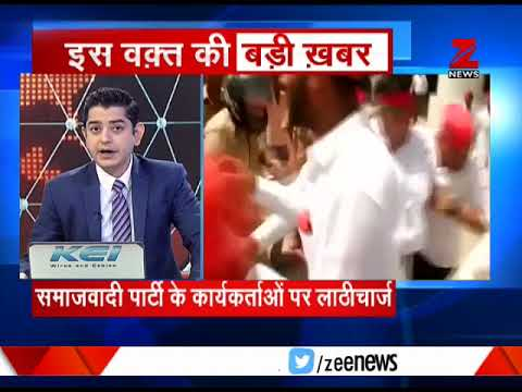 Lucknow: Police lathicharged on Samajwadi Party workers