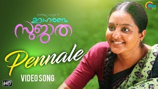 image of Udaharanam Sujatha | Pennale Song Video | Manju Warrier | Aristo Suresh, Gopi Sundar | Official