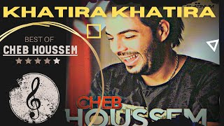 Video Cheb Houssem- Khatira Khatira (officiel)- خطيرة خطيرة MP3, 3GP, MP4, WEBM, AVI, FLV April 2019
