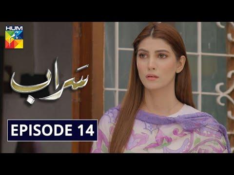 Saraab Episode 14 HUM TV Drama 19 November 2020