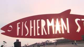 淡水漁人舞台