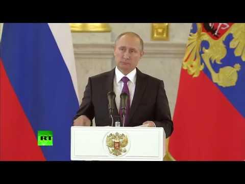 Владимир Путин прокомментировал победу Дональда Трампа