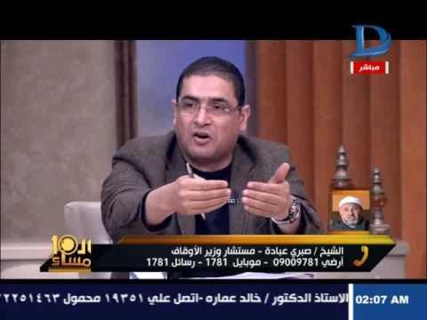 """محمد أبو حامد لوائل الإبراشي: """"عاوز أروح الحمام"""".. والمذيع يخرج فاصل"""