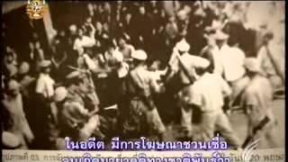 พันแสงรุ้ง   ทีวีเวียดนาม 25 มิ ย  54   พันแสงรุ้ง  รายการทีวีย้อนหลัง