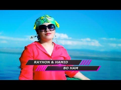 Райхона Рахимова ва Hamid - Бо хам (Клипхои Точики 2017)