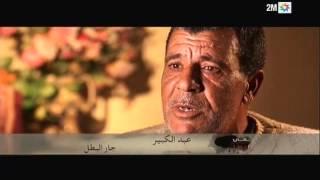 حكاية بطل : الإثنين 29 غشت