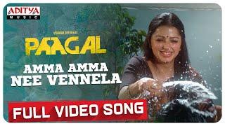 #AmmaAmmaNeeVennela Full Video Song | Paagal Songs | Vishwak Sen | Naressh Kuppili | Radhan