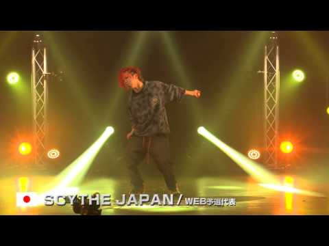 【GDC 8th】GATSBY DANCE COMPETITION 2015-2016:JAPAN FINAL/SCYTHE JAPAN