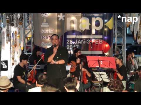 *nap ครั้งที่ 17 : สิปานโชว์ (Sipan Show)