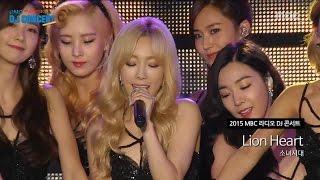 Download Lagu Girl's Generation-Lion Heart, 소녀시대- Lion Heart , DJ Concert 20150906 Mp3