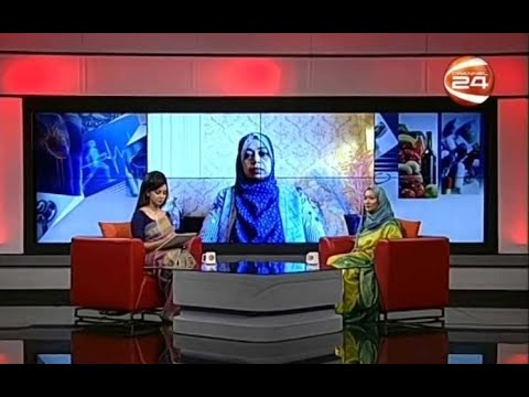 চোখের সাথে ডায়াবেটিস ও ব্লাড প্রেসারের সম্পর্ক | সুস্থ থাকুন প্রতিদিন | 13 June 2020
