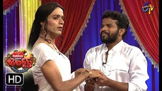 Video Hyper  Aadi Raijing Raju Performance | Jabardsth | 31st  August 2017| ETV  Telugu MP3, 3GP, MP4, WEBM, AVI, FLV Oktober 2018