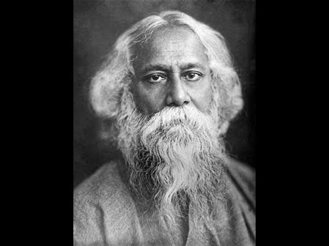 Video Antar Mama - Rabindranath Tagore's prayer of entreaty download in MP3, 3GP, MP4, WEBM, AVI, FLV January 2017