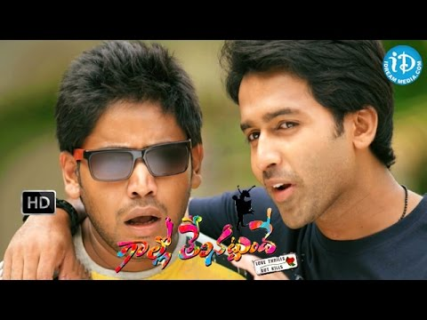 Gallo Telinattunde Movie - Latest Promo 1 - Ajay, Kousalya