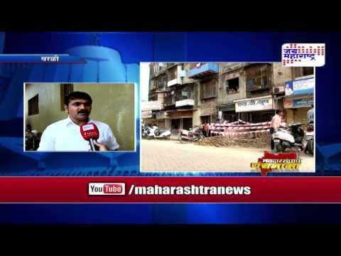 PANCHNAMA ( Worli ) Sachin Ahir - Episode 21 ( Part 1) 22 September 2014 09 PM