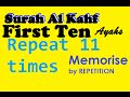 First 10 Ayahs of Surah Al Kahf (Learn by repetition)