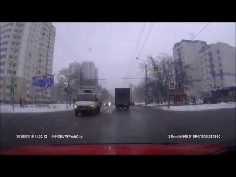 ДТП в Санкт Петербурге на Серебристом бульваре