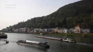 아이러브안과, 독일에 가다 - 2017 독일 방문 영상 스케치